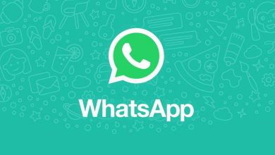 Photo of WhatsApp lanzará el modo Vacaciones