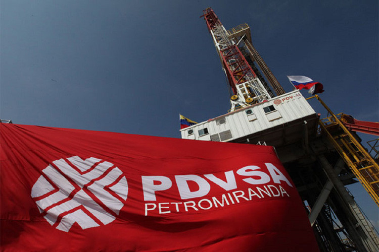 Photo of PDVSA implementa plan especial de protección