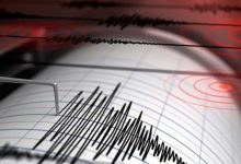 Photo of Reportan sismo de 7.7 entre Cuba y Jamaica