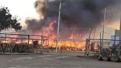 Photo of Manifestantes incendiaron la sede de una petrolera China en una localidad de Perú