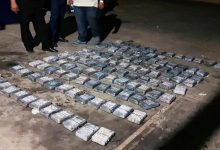 Photo of CICPC incautó 127 kilos de cocaína en Tocópero