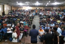 Photo of UPTAG deslegitima en asamblea a grupo desestabilizador