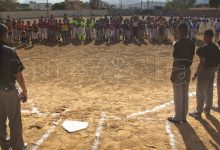 Photo of Inicia temporada de pelota en Falcón