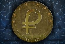Photo of El Petro cierra este martes en Bs 4.731.041,26