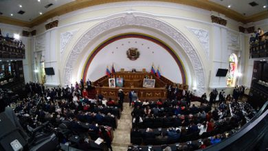Photo of AN debate designación de representantes venezolanos internacionales