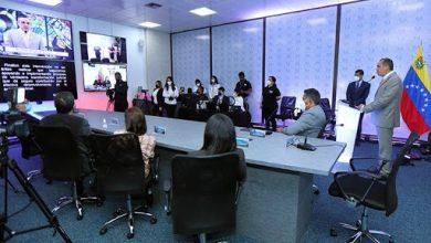 Photo of TSJ inaugura Salas Telemáticas de Audiencias